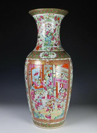 Large Antique Chinese Rose Mandarin Porcelain Baluster Vase - 19c