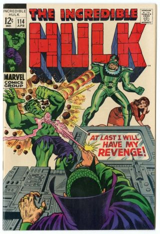 Hulk 114 Nm 9.  4 White Pages Vs.  The Mandarin Marvel 1969