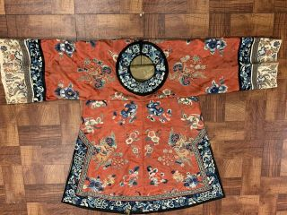 Chinese Qing Dynasty 19th Century Peking Embroidery Silk Red Robe 6