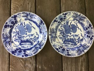 Estate Pair Antique Chinese Blue White Porcelain Dishes Chrysanthemums Birds