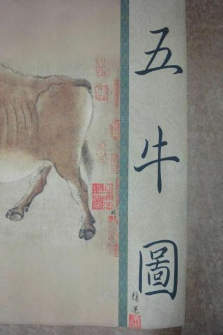 "Very Long Large Chinese Scroll Painting Five Cattles "" Wuniutu "" Marked Hanhuang"