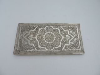 Large Antique Persian Islamic Low Grade Silver Or Silver - Plated Cigarette Case