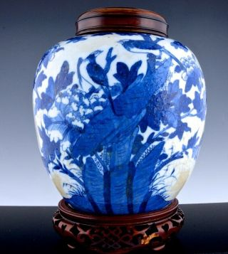 Large 19thc Chinese Blue White Bird Landscape Scenic Lidded Jar Vase W Stand