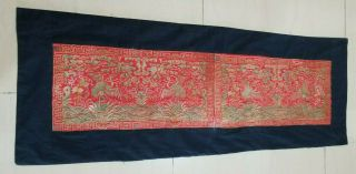 Antique Chinese Silk Hand Embroidered Rank Badge Panel 114x41 (y20)
