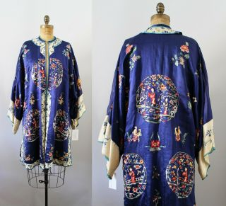 Antique Chinese Embroidered Blue Silk Robe Florals Qing Dynasty