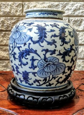 A Blue And White,  Qing Dynasty,  19th Century,  Ginger Jar And Stand