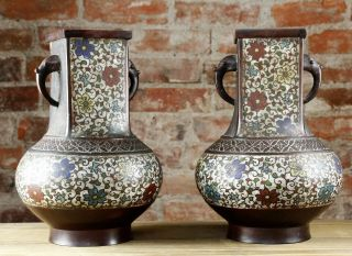 Pair Antique 19th Century Chinese Ming Style Cloisonne Bronze Vases