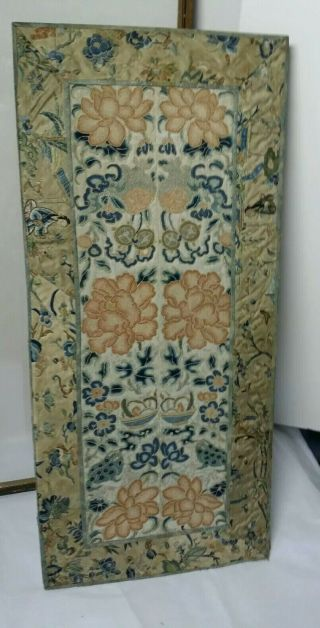 Antique Chinese Silk Embroidery Forbidden Stitch 10 X 22 In Sleeve Panels Frogs