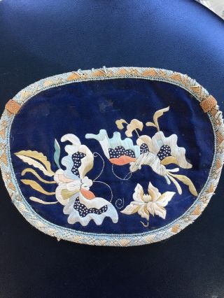 Antique Vintage Purse Chinese Embroidered On Silk Delicate Butterflies Floral