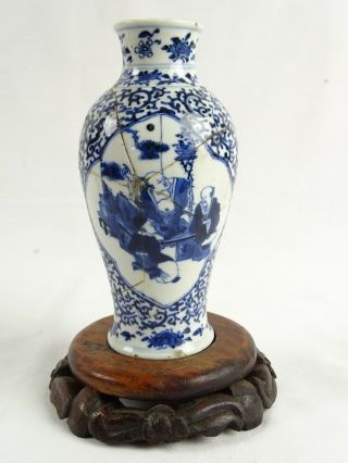 Rare Antique Chinese Kangxi Blue & White Vase With Marks China C1662 - 1722 A/f