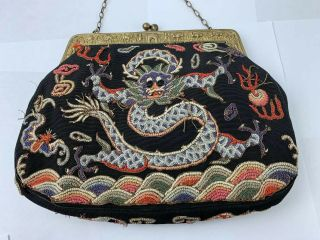 Unique Antique Qing Dynasty Chinese Silk Double Sided Peking Dragon Coin Purse