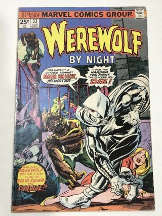 Werewolf By Night 32 1st Appearance Moon Knight Comic Book 1975 Marvel Ungraded