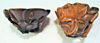 2 Unique Chinese 18th C? Ox Horn Libation Carved Cups,  Colors & Patina