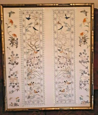Antique (?) Chinese Silk Embroidery Tapestry Textile Panel With Birds