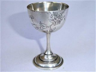 Antique 19th Century Russian 84 Sterling Silver Engraved Cordial Goblet