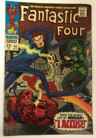 The Fantastic Four 65 Marvel Comics 1967 Jack Kirby Vg,  1st Ronan The Accuser