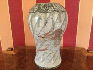 Very Unusual And Rare Large Antique Chinese Vase Hand Painted With Enamel Dragon