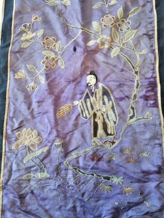 Antique Chinese Silk Panel Forbidden Stitch Man In Kimono Purple Black