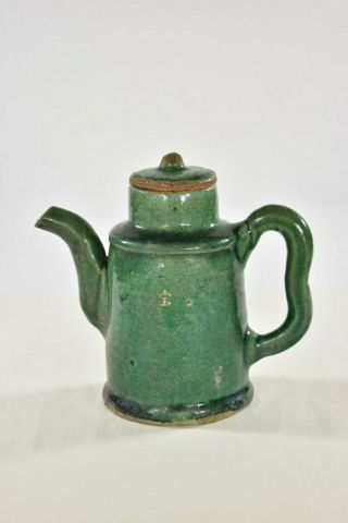Antique Chinese Green Ceramic / Pottery Teapot / Wine Pot,  19th C