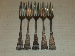 (5) 1879 Holmes Booth & Haydens Silverplate Japanese Pattern Forks