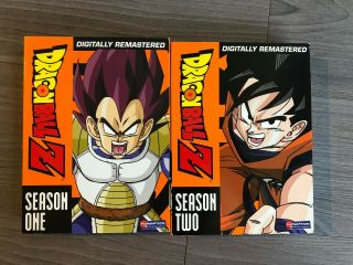 Nib - Dragon Ball Z - Seasons 1 & 2 - Digitally Remastered Dvd