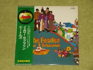 The Beatles Yellow Submarine - Rare 1973 Japan Reissue Vinyl Lp,  Obi (ap - 8610)