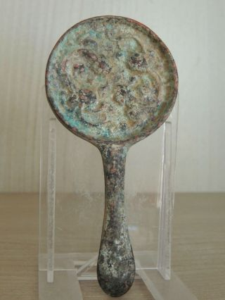 Antique Chinese Bronze Mirror,  Ming Dynasty