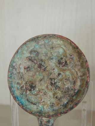 Antique Chinese bronze mirror,  Ming dynasty 5