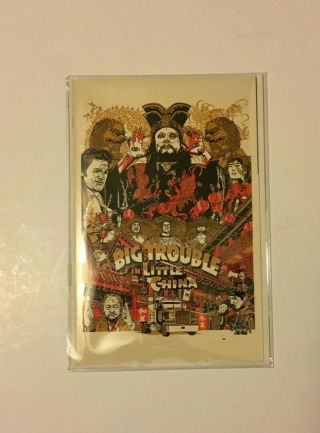 Big Trouble In Little China 1 Mondo Variant Cover Tyler Stout Kurt Russell