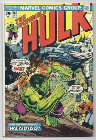 Incredible Hulk 180 No Marvel Value Stamp 1st Wolverine