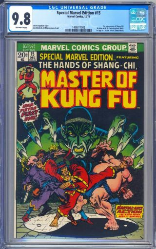 Special Marvel Edition 15 Cgc 9.  8 Highest Graded 1st App Of Shang - Chi 1973 Hot