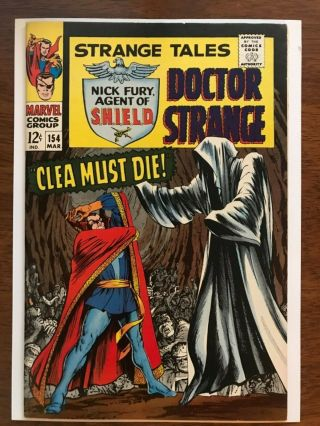 Strange Tales 154 Nm - 9.  2 Perfect Spine Sleek Glossy Smooth Bright