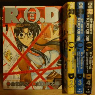 R.  O.  D.  Read Or Die Japanese Manga Complete Set Volumes 1 - 4 Usa Seller
