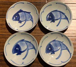 """Set Of Four Vintage Blue Hand Painted China Koi Fish Bowls 9"""""""