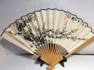 Vintage Hand Painted Japanese Fan On Paper With A Calligraphy Poem,  Signed