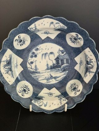 """Rare Antique Dr Wall First Period Worcester """"fan Panelled Landscape"""" Plate C1760"""