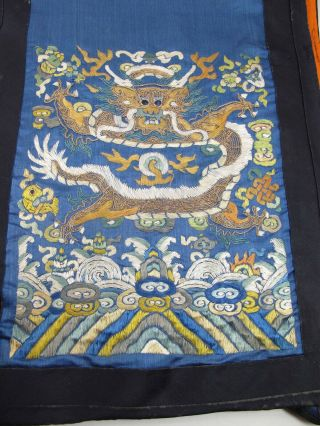 Antique Chinese Metallic & Silk Embroidered Dragon Vest / Tunic And Skirt