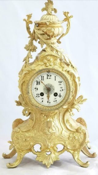 Antique French Mantle Clock Stunning 1880