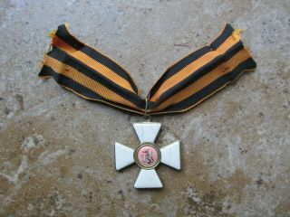 Vintage Imperial Russian Order Of St.  George 4th Class Cross Medal