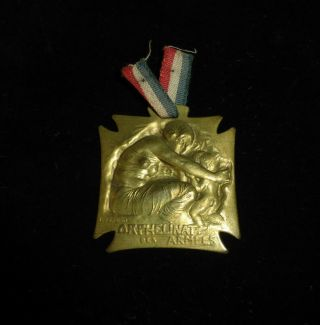 Signed Rene Lalique Wwi French Brass Medal - Orphelinat Des Armees,  Paper One