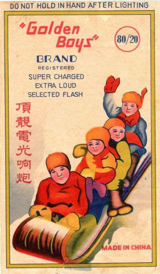 Golden Boys Firecracker Brick Label,  Class 1,  80/20
