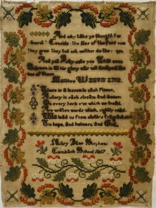 Mid 19th Century Welsh School Quotation Sampler By Mary Jane Stephens - 1867
