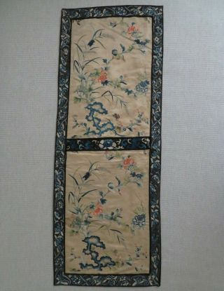 Fine Antique Chinese Silk Embroidered Double Panel Rock Flowers Qing