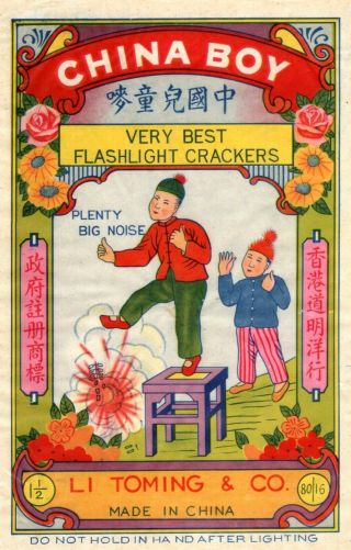 China Boy Firecracker Brick Label,  Class 1,  80/16
