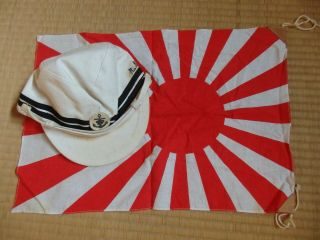 Asahi And Japanese Japan Navy Naval Hat Cap Ww2 Or Sdf? W/name