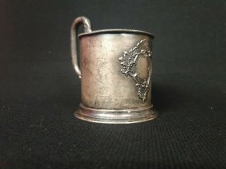 Antique Russian Solid 875 Silver Tea Glass Holder C.  1899 - 1916