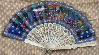 Antique Chinese Late 19th.  Century Paper Fan