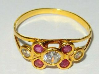 Fantastic Diamond And Ruby Set Italian 18ct Gold Ring Circa 1950s
