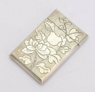 Chinese Export Silver Card Case,  Shanghai Or Canton Circa 1880 - 1920 Unmarked