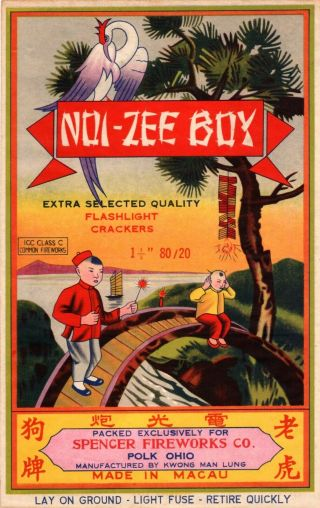 Noi - Zee Boy Firecracker Brick Label,  Class 3,  80/20